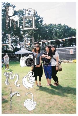 photo:harucamera 3rd anniversary 写真展