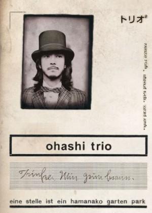 photo:大橋トリオ トリオ編成ツアー 『トリオ2』 浜松公演