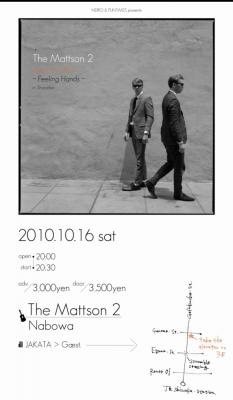 photo:The Mattson 2