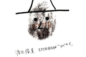 photo:俊美さんの個展が 東京で!!