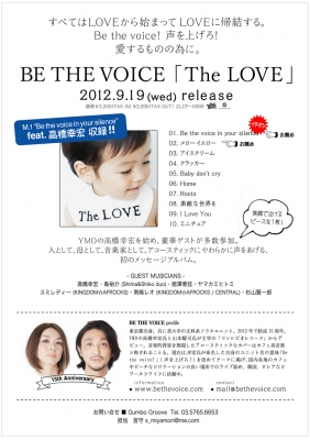 "photo:BE THE VOICE ""The LOVE"" 9/19 release!!!"