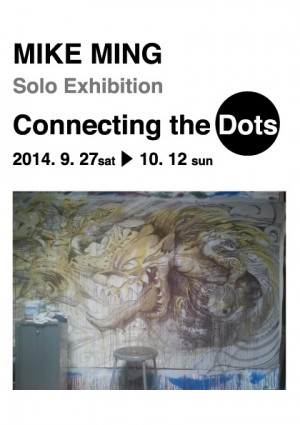 photo:MIKE MING 【Connecting the Dots】TRAVELING EXHIBITION in HAMAMATSU