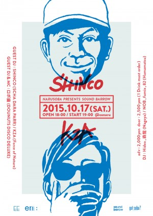 "photo:SOUND BARROW ""SHINCO & KZA"""