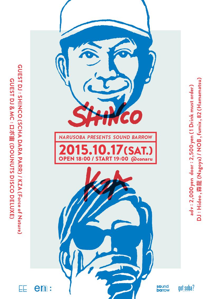 SHINCO (SCHA DARA PARR) / KZA (Force of Nature)