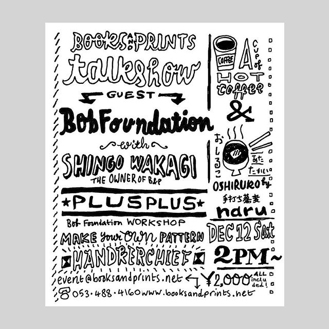BobFoundation BOOKS AND PRINTS 若木信吾 naru