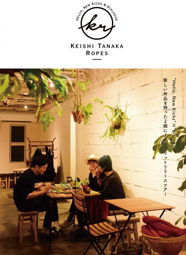 keishi tanaka ropes @naru