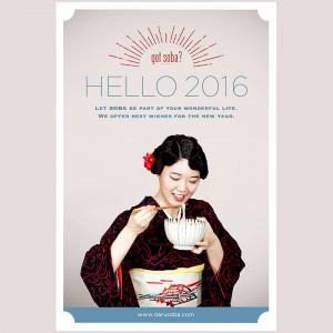 photo:HELLO 2016
