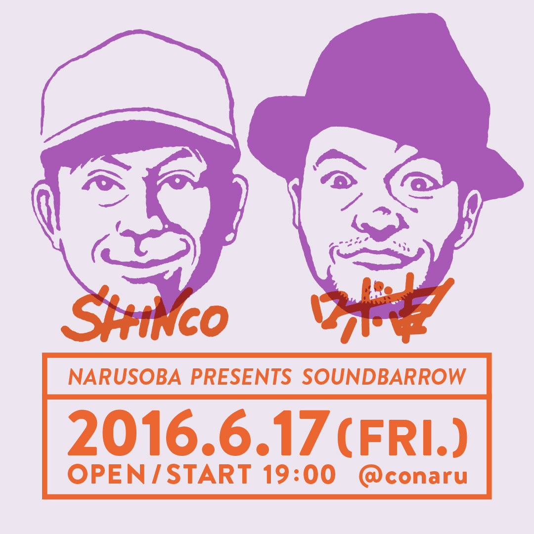 DJ SHINCO ロボ宙 naru 蕎麦