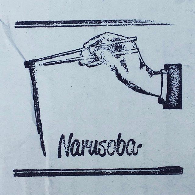 naru 蕎麦