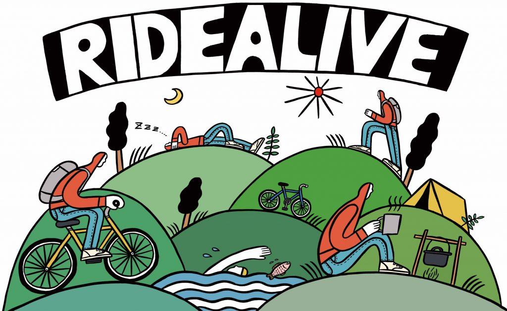 RIDEALIVE 2017 Vol.2 静岡 水辺の夏休み
