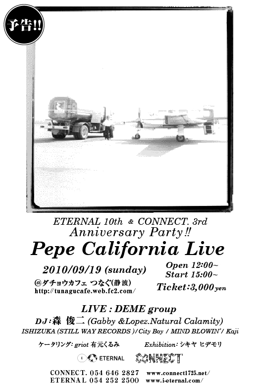 Pepe California connect. etarnal naru