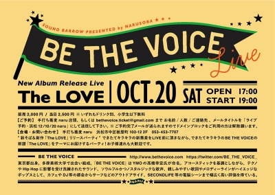 BE THE VOICE The LOVE