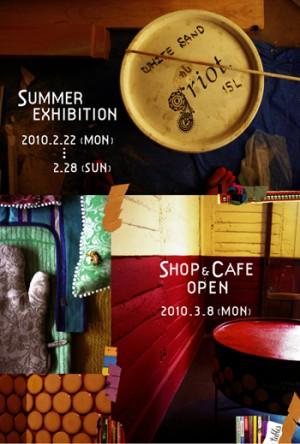 photo:griot.  SHOP&cafe OPEN