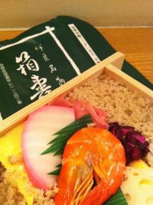 photo:石庄の箱寿し