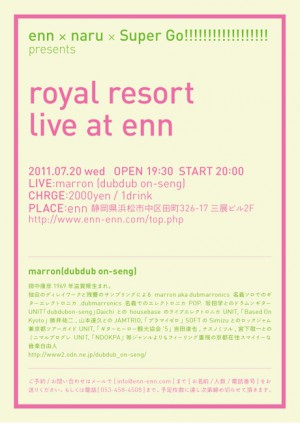 photo:royal resort Live marron (dubdub on-seng)