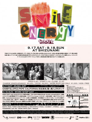 photo:Smile energy