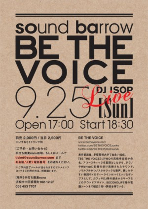 photo:BE THE VOICE @ naru
