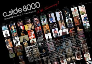 photo:c_side 8000 ~10th ANNIVERSARY!!~