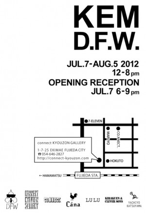photo:KEM D.F.W. @connect kyouzon gallery 7/7(sat)