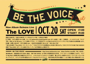 photo:BE THE VOICE「The LOVE」リリースライブ
