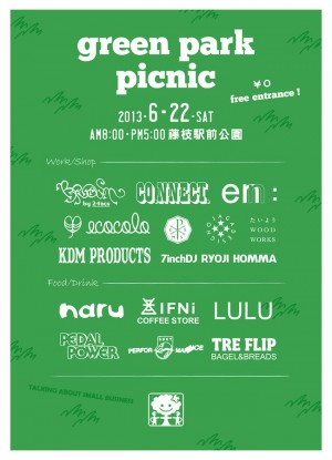 photo:green park picnic SMILE ENERGY x ecocolo 『感覚の女』発売記念 6月22日 AM8~PM5 藤枝駅前公園 free entrance ¥0 藤枝市 花と緑の課 商業観光課 協力