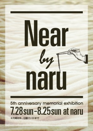"photo:near by naru""展 ー5th anniversary memorial exhibitionー"