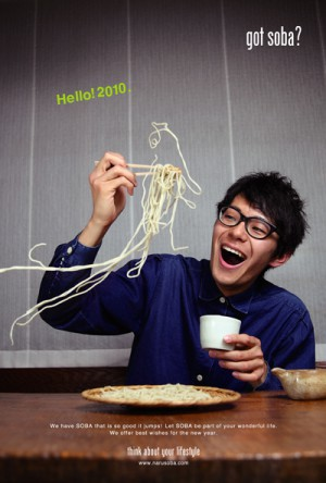 photo:謹賀新年