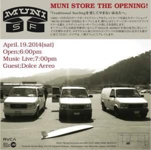 photo:MUNI STOREオープンおめでとうございます