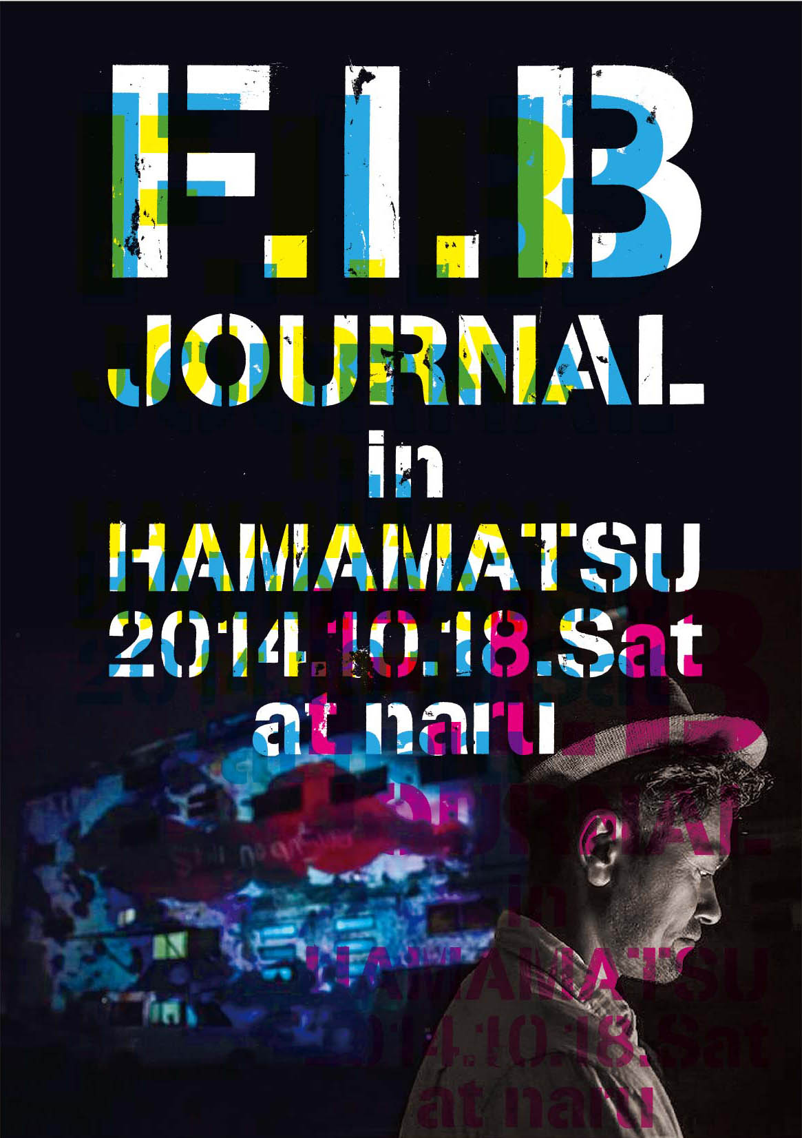 F.I.B JOURNAL naru 蕎麦 浜松