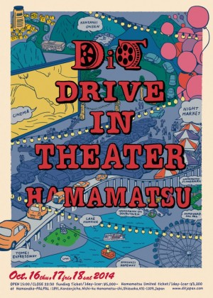 photo:Drive in Theater Hamamatsu