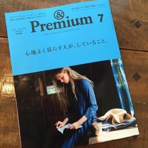photo:&premium No.19 号「心地よく暮らす人が、していること。」