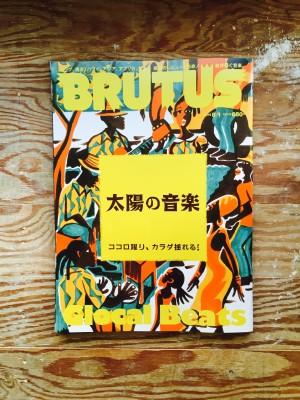 photo:BRUTUS 805号 特集 太陽の音楽 Glocal Beats
