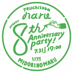photo:Narusoba 8th Anniversary Party Live -Midorinomaru-