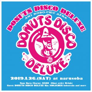 photo:DONUTS DISCO DELUXE in narusoba