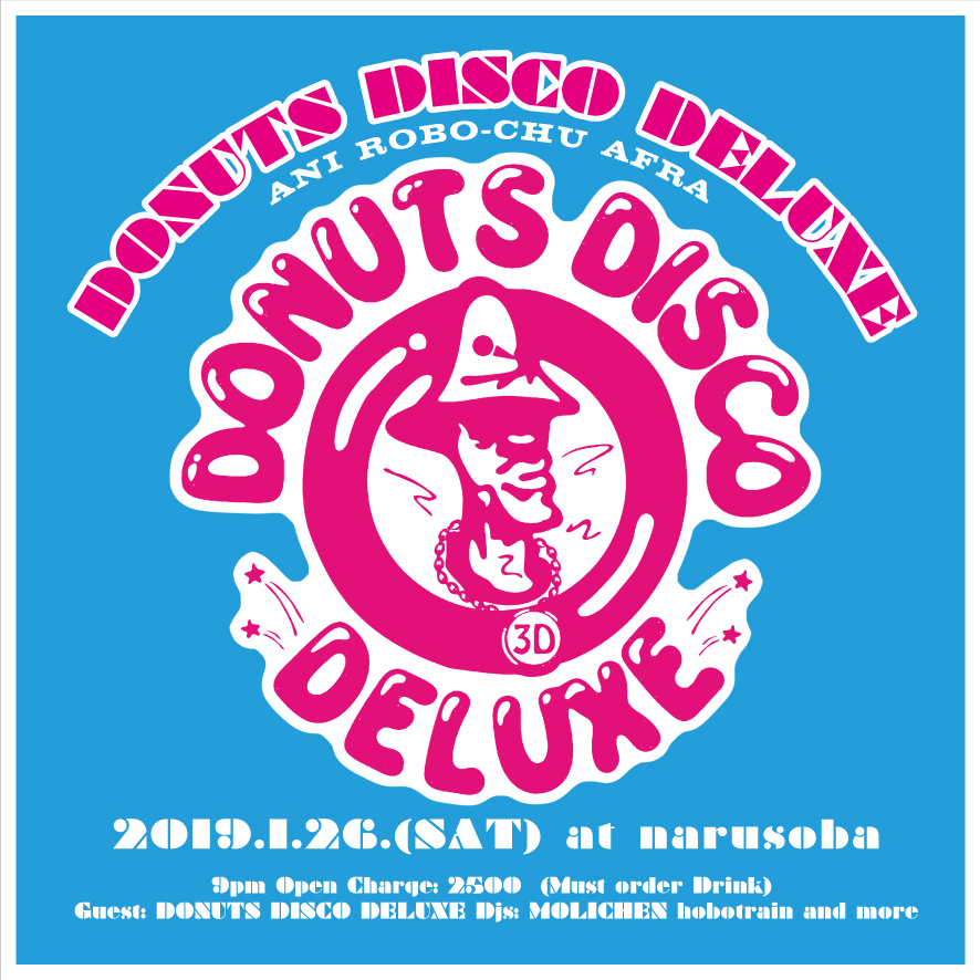 DONUTS DISCO DELUXE narusoba