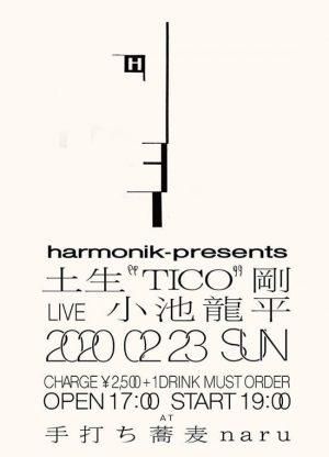 """photo:harmonik presents【土生""""TICO""""剛 & 小池龍平】"""